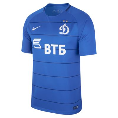2017/18 FC Dynamo Moscow Stadium Home Men's Football Shirt