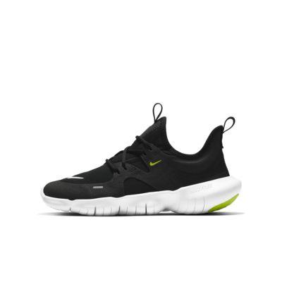 Nike Free RN 5.0 大童跑鞋
