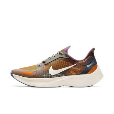 Nike Vapor Street PEG Herrenschuh
