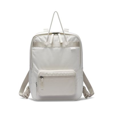 Nike Tanjun prémium hátizsák