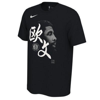 Kyrie Brooklyn Global Game Nike 篮球T恤