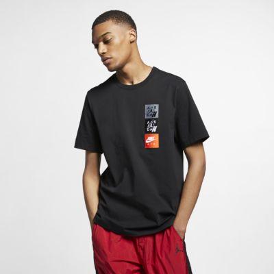 Jordan Legacy AJ4 Woven Labels 男子T恤