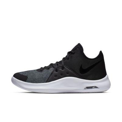 Nike Air Versitile III 籃球鞋