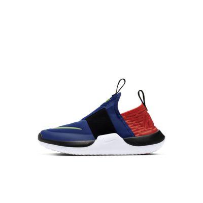 Nike Nitroflo (PS) 幼童运动童鞋