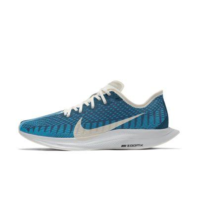 Nike Zoom Pegasus Turbo 2 Premium By You Sabatilles personalitzables de running - Dona