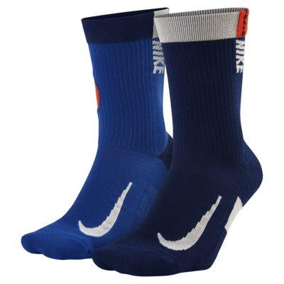 Nike Multiplier Running Crew Socks (2 Pair)