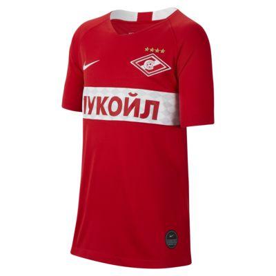 Spartak Moscow 2019/20 Stadium Home-fodboldtrøje til store børn