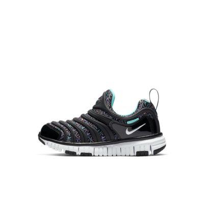Nike Dynamo Free SE (PS) 幼童运动童鞋