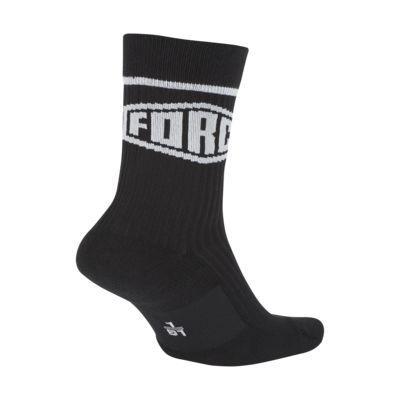 Středně vysoké ponožky Nike Force