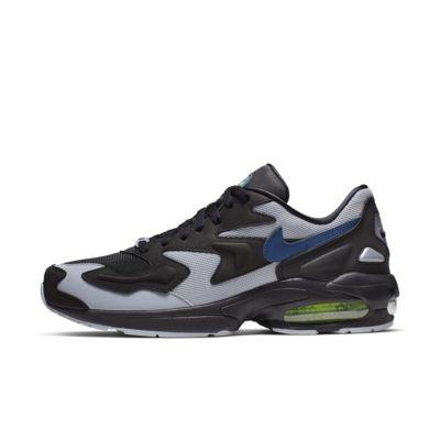 57ad4156 Мужские кроссовки Nike Air Max2 Light. Nike Air Max2 Light