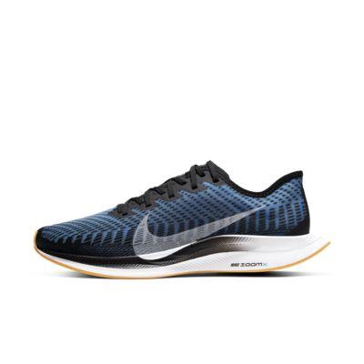 Nike Zoom Pegasus Turbo 2 løpesko til herre