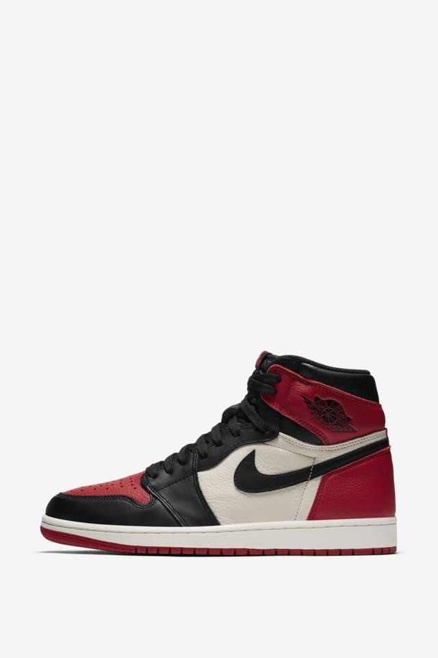 Jordan Reserve: Air Access. Nike SNKRS
