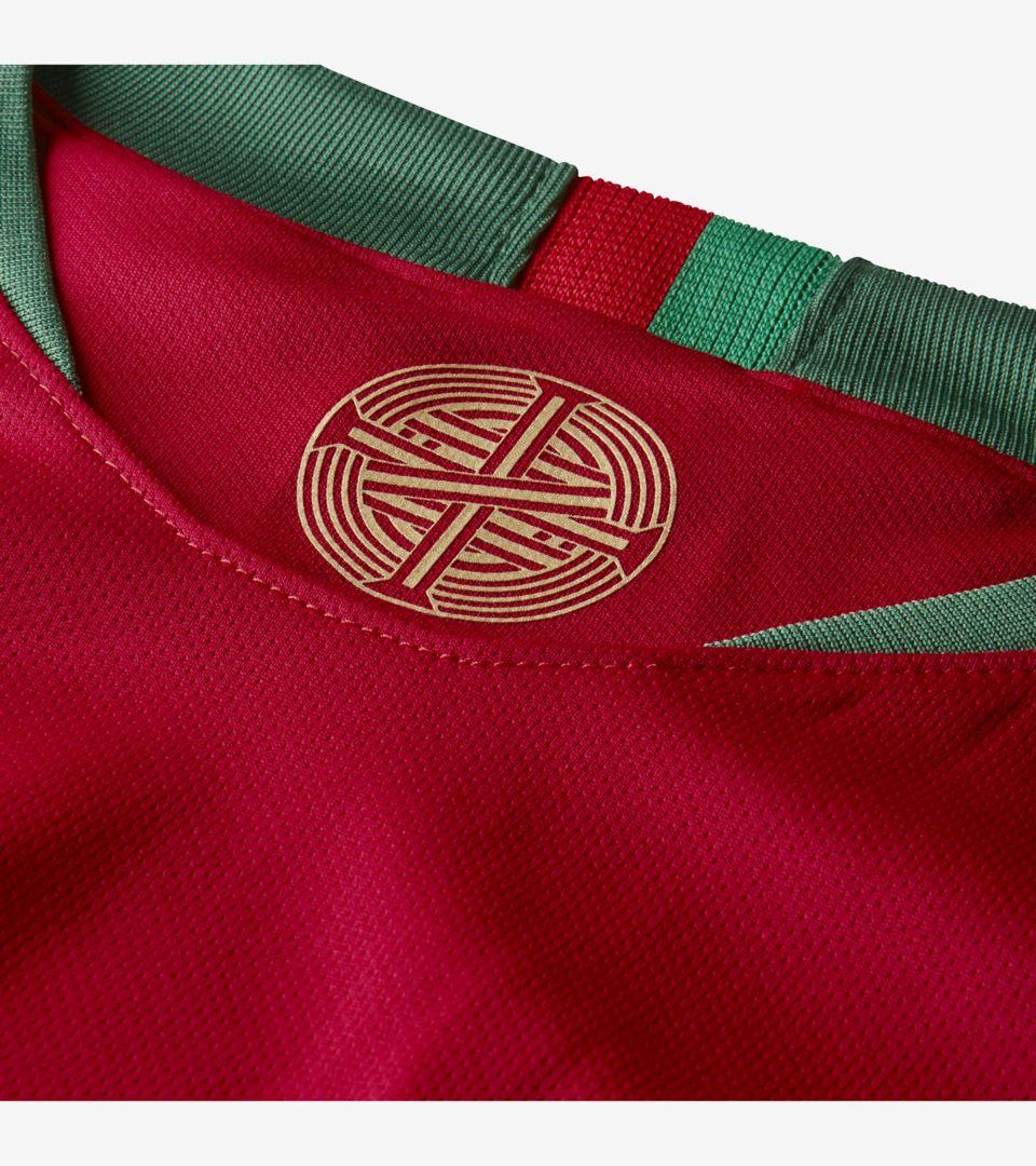 Portugal 2018 Home Kit