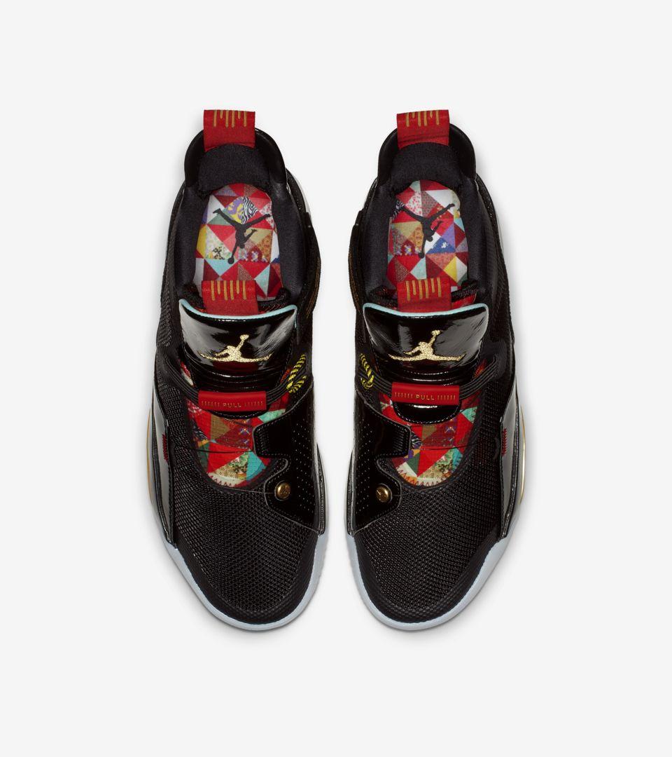 Air Jordan XXXIII 'CNY' Release Date
