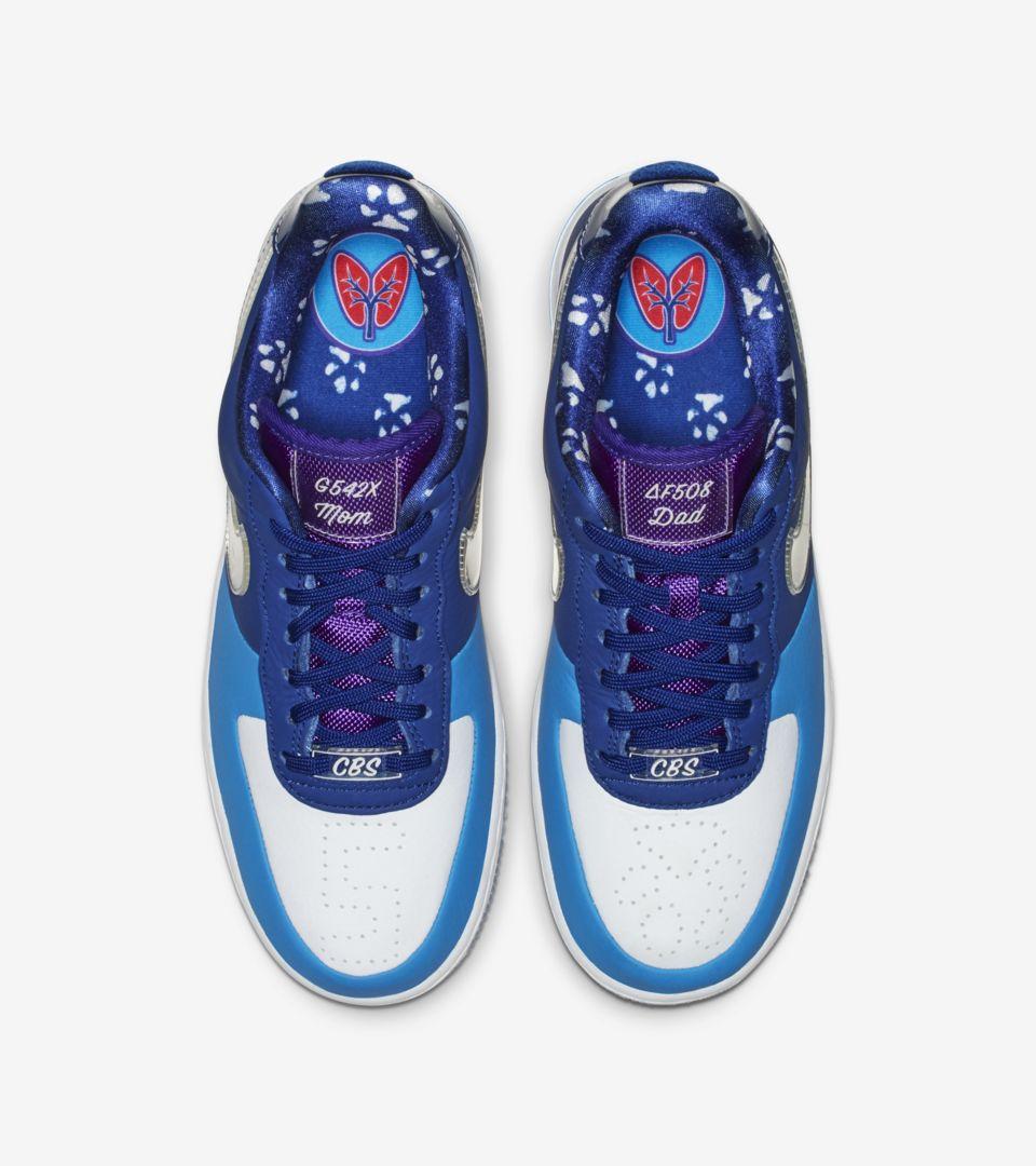Women's Nike Air Force 1 'Doernbecher Freestyle' 2018 Release Date
