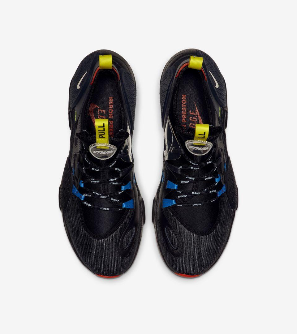 Nike Huarache E.D.G.E 'Heron Preston' Release Date