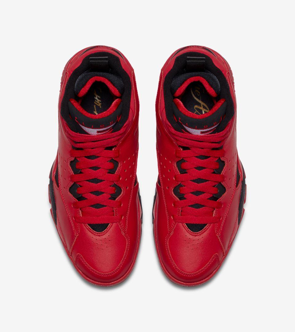 e1a1ebe5e5303 Nike Air Maestro II  Trifecta  Art of a Champion Release Date . Nike ...