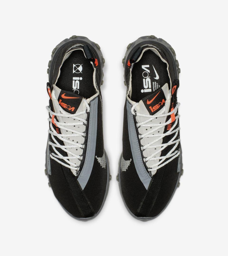 Nike React Runner WR ISPA 'Black & Metallic Silver & Gunsmoke' Release  Date. Nike+ SNKRS