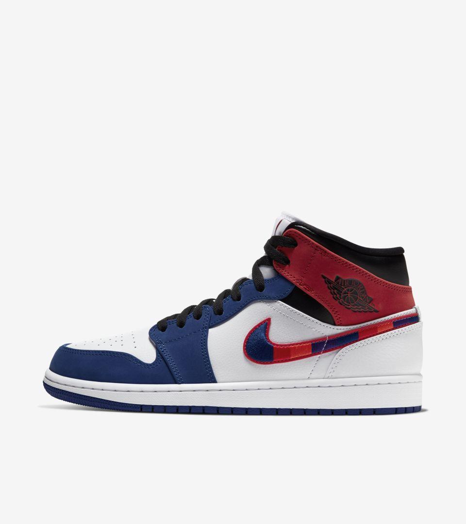 Carteles siete y media Corchete  Air Jordan I Mid 'Rush Blue' Release Date. Nike SNKRS IN