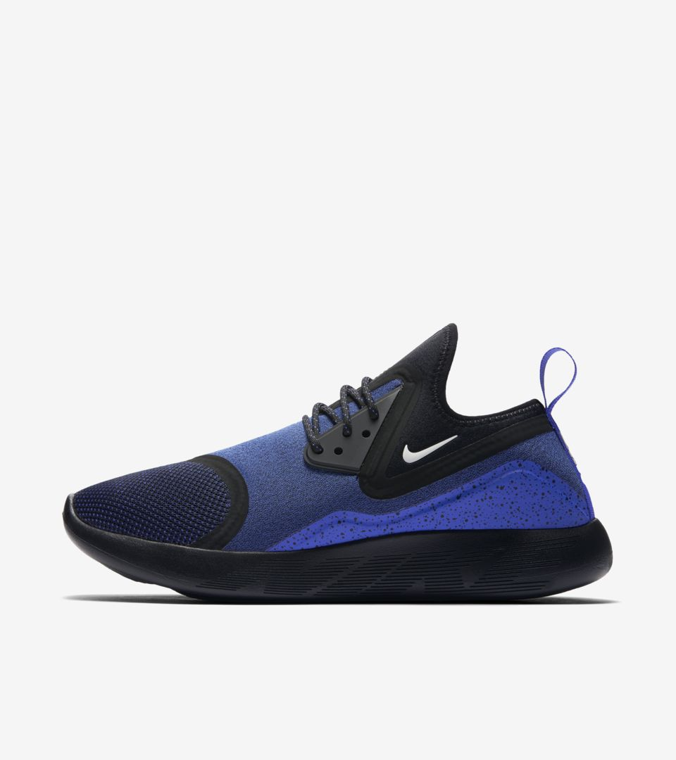 Nike LunarCharge Essential 'Paradise
