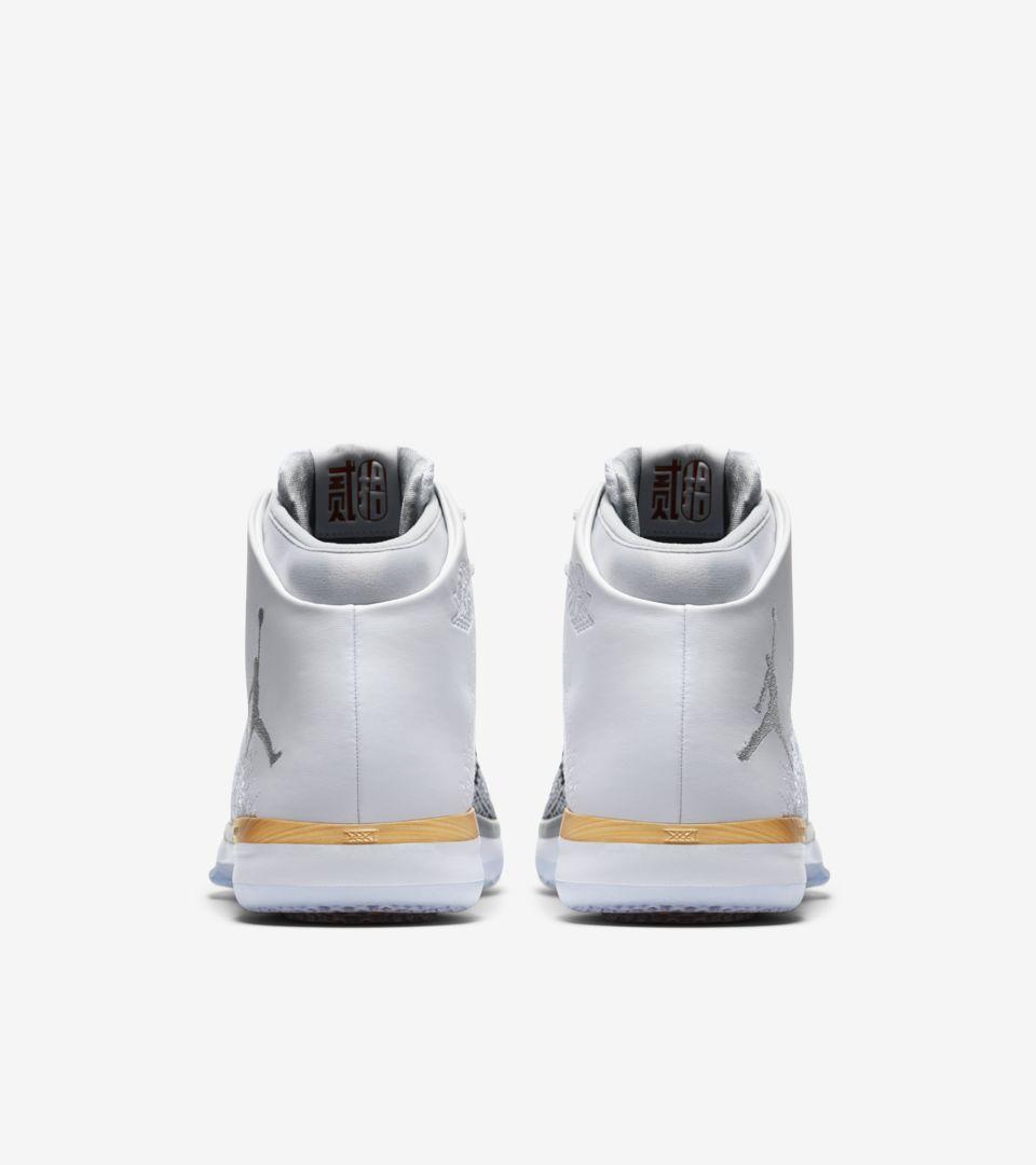 663cac8d82d471 Air Jordan 31  CNY . Nike+ SNKRS