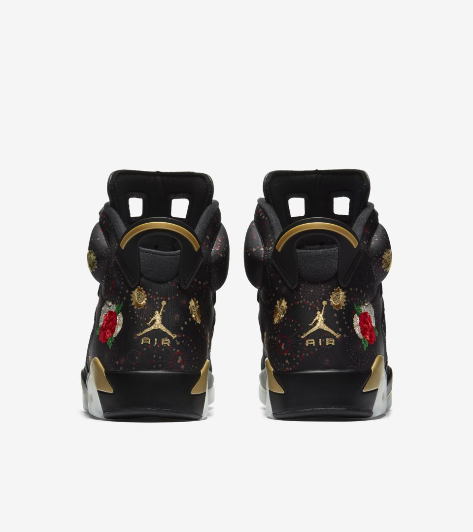 ea29ef09df5ae4 Air Jordan 6  Chinese New Year  2018 Release Date. Nike⁠+ SNKRS