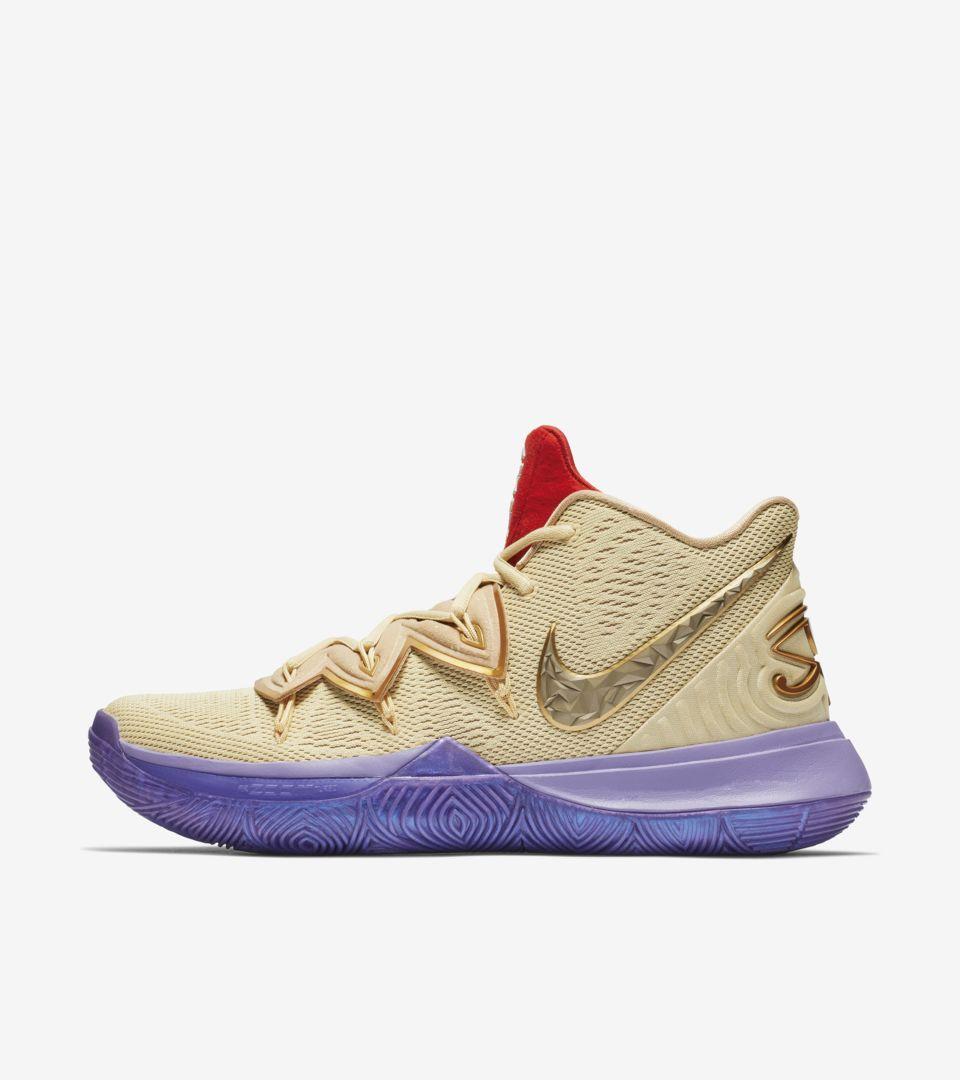 Nike Kyrie 5 Concepts Ikhet 'Multicolor