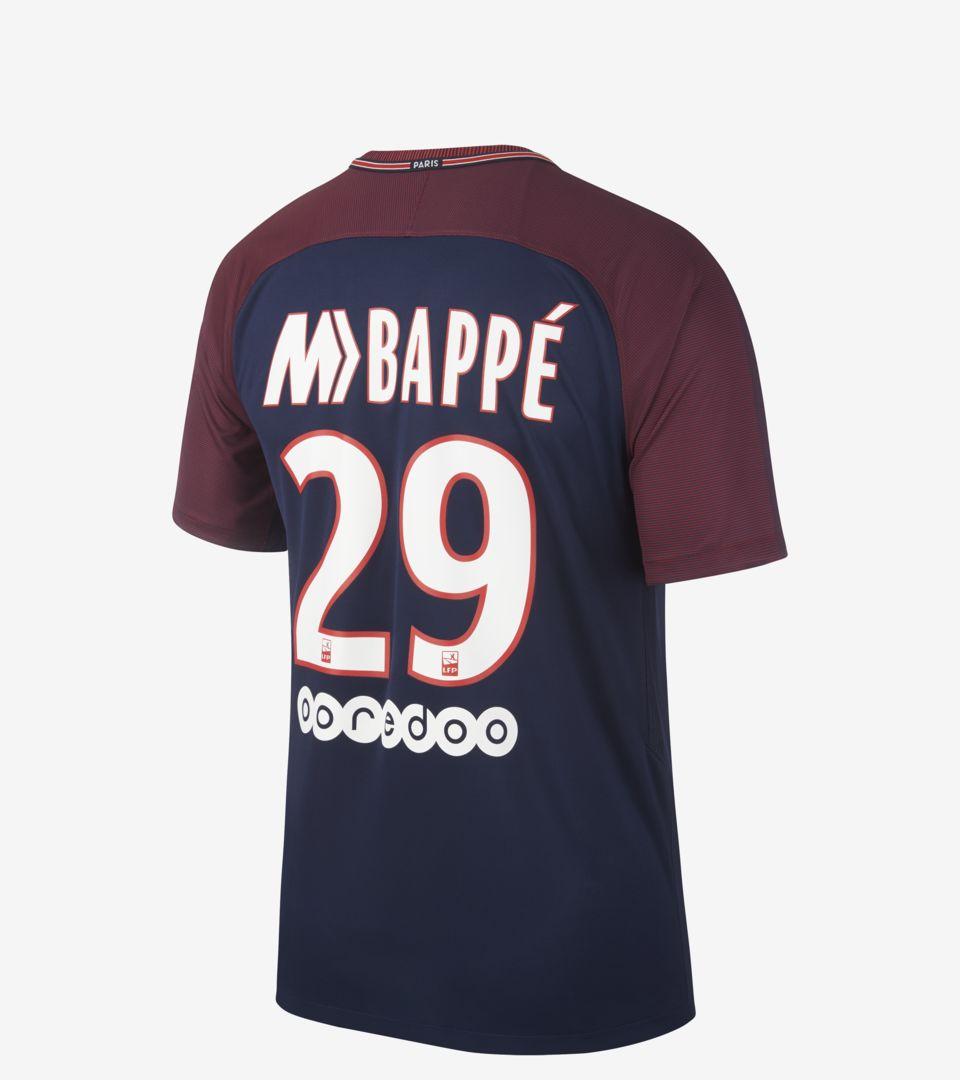 2017-2018 赛季巴黎圣日尔曼主场球迷服特别版