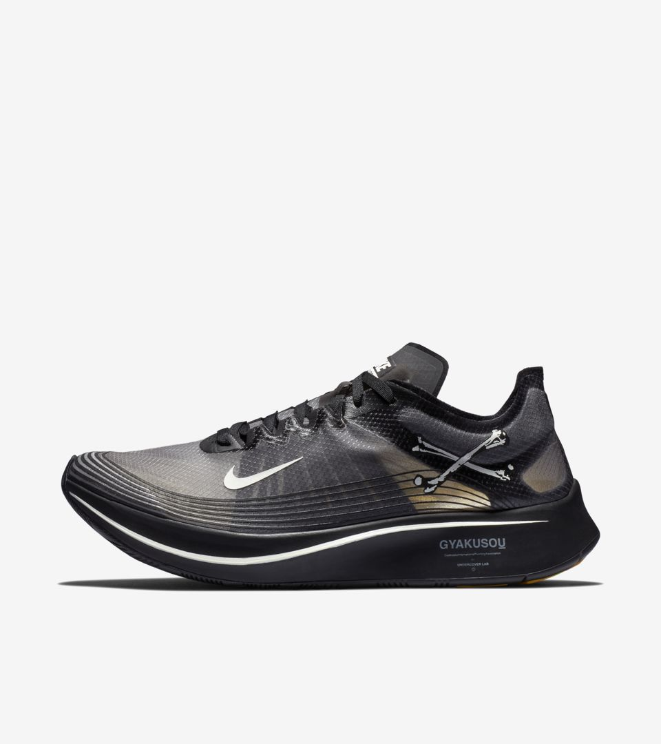 Nike Zoom Fly Gyakusou 'Black & Sail & Mineral Yellow