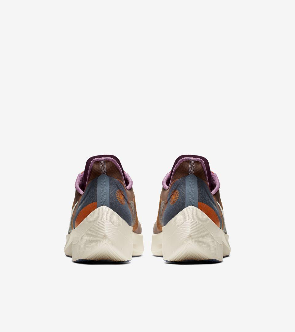 Nike Vapor Street Peg 'Plum Dust' Release Date
