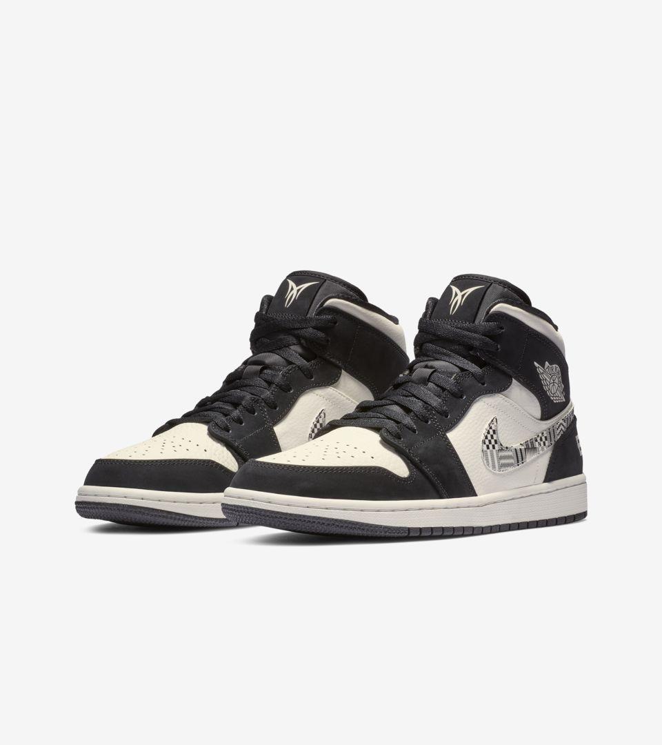 Air Jordan I 'Equality' 2019 Release Date