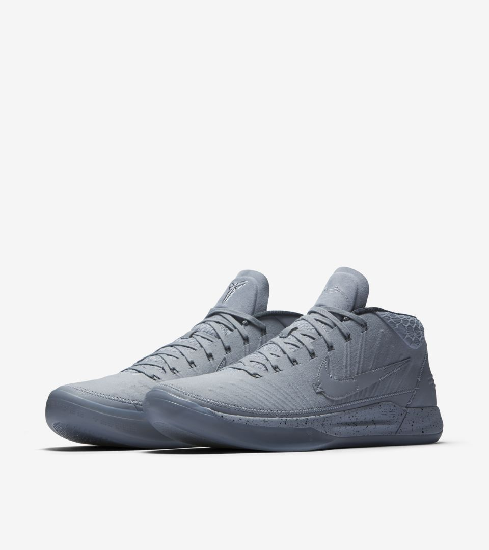 the latest 6fe62 d93dd Nike Kobe A.D. 'Detached'. Nike⁠+ SNKRS