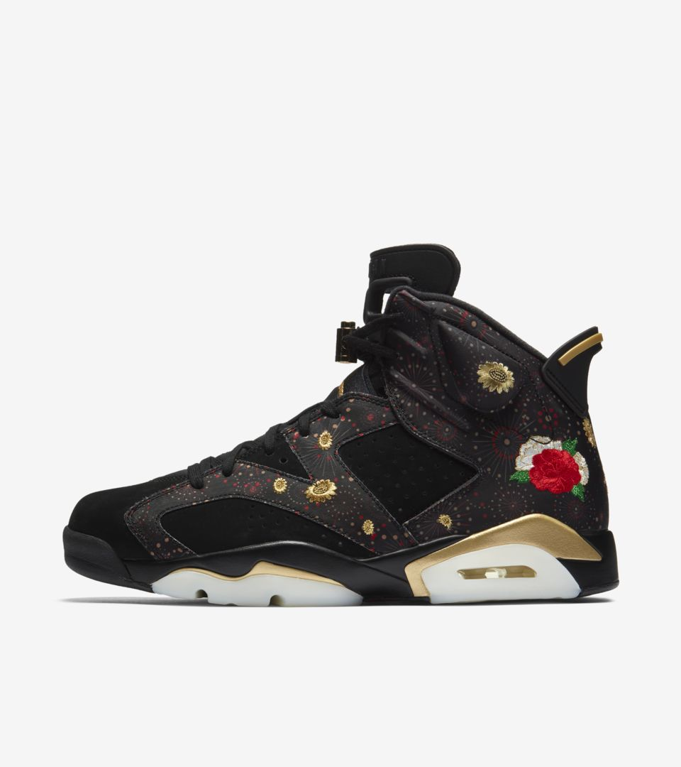 64fa4880 Air Jordan 6 'Chinese New Year' 2018 Release Date. Nike+ SNKRS
