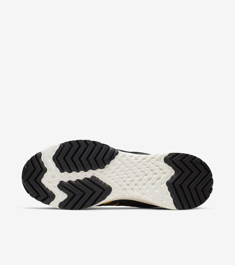 Nike ACG React Terra Gobe 'Amarillo' Release Date