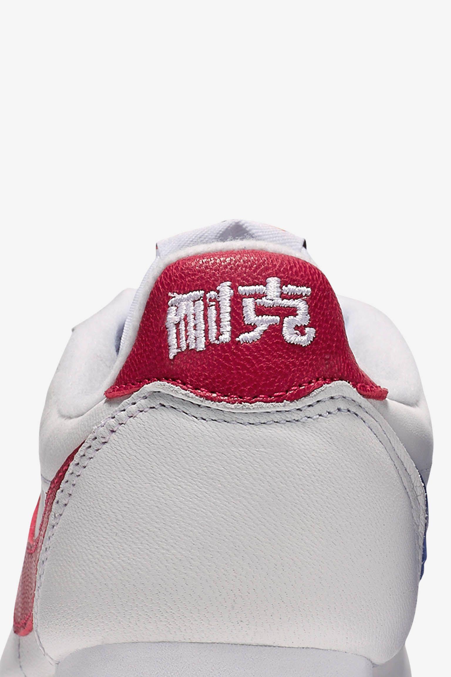 Women's Nike Classic Cortez Leather 'Nai Ke'