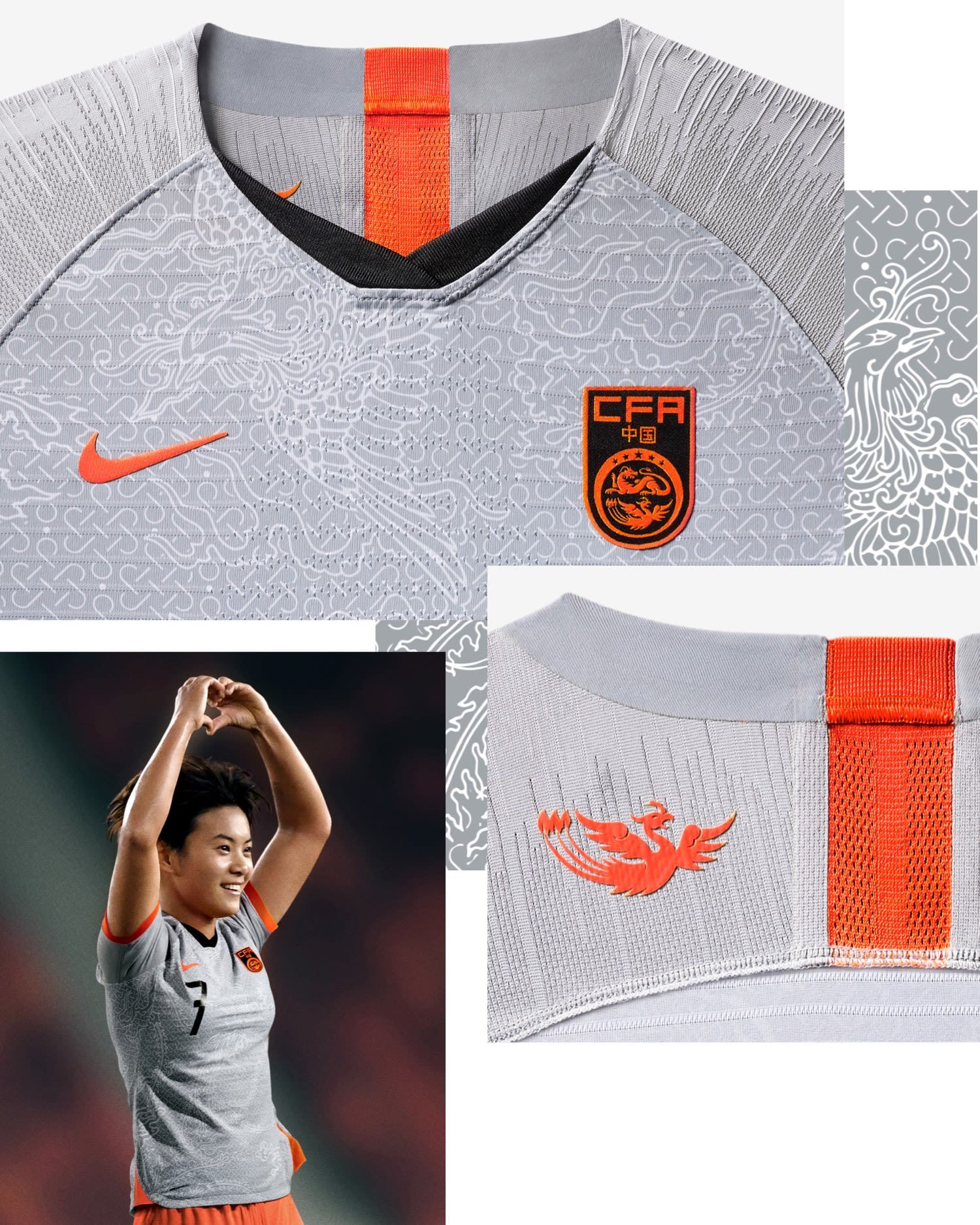 2019 China Women's National Team Away Jersey