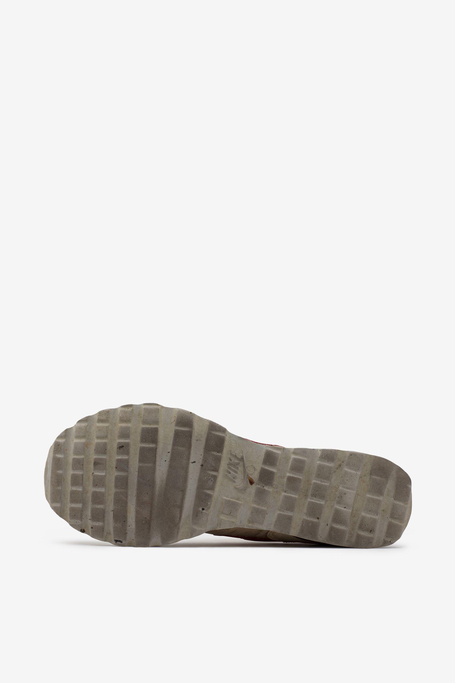 Ten dzień w butach Nike: Daybreak
