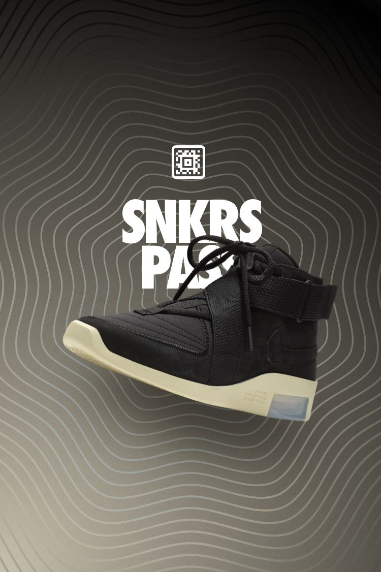 SNKRS Pass: Air Fear Of God 'Black/Fossil' 21M