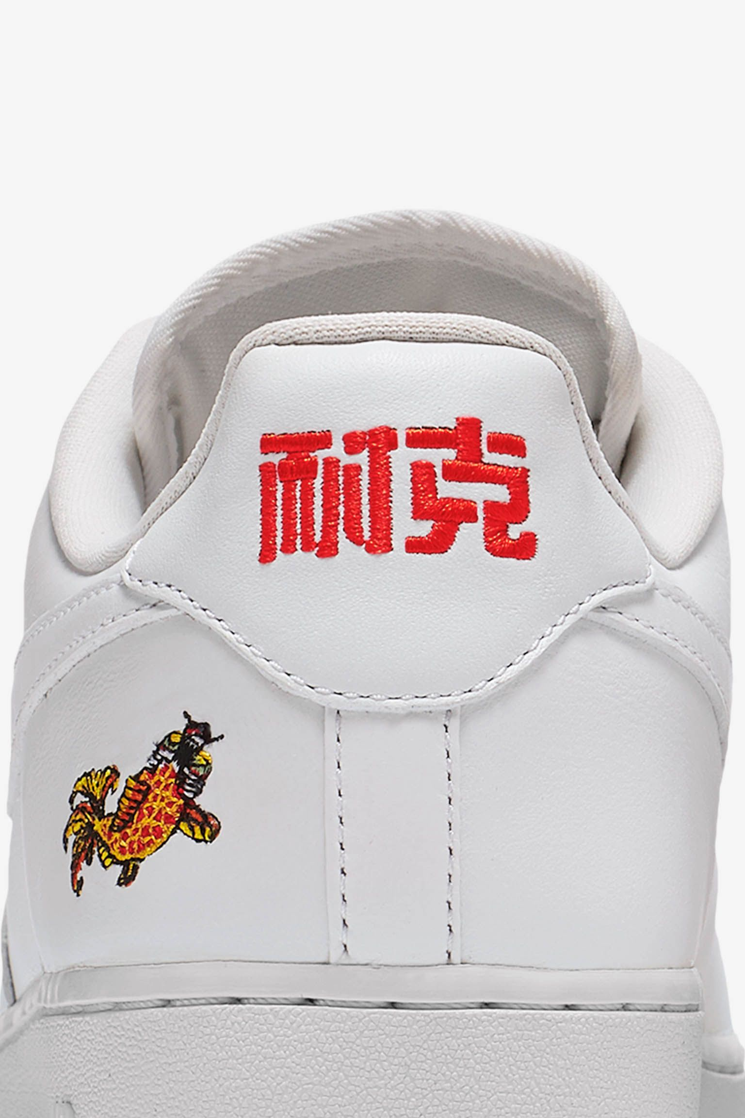 2018 Nike Air Force 1 Low 'CNY' AO9381 100 For Sale