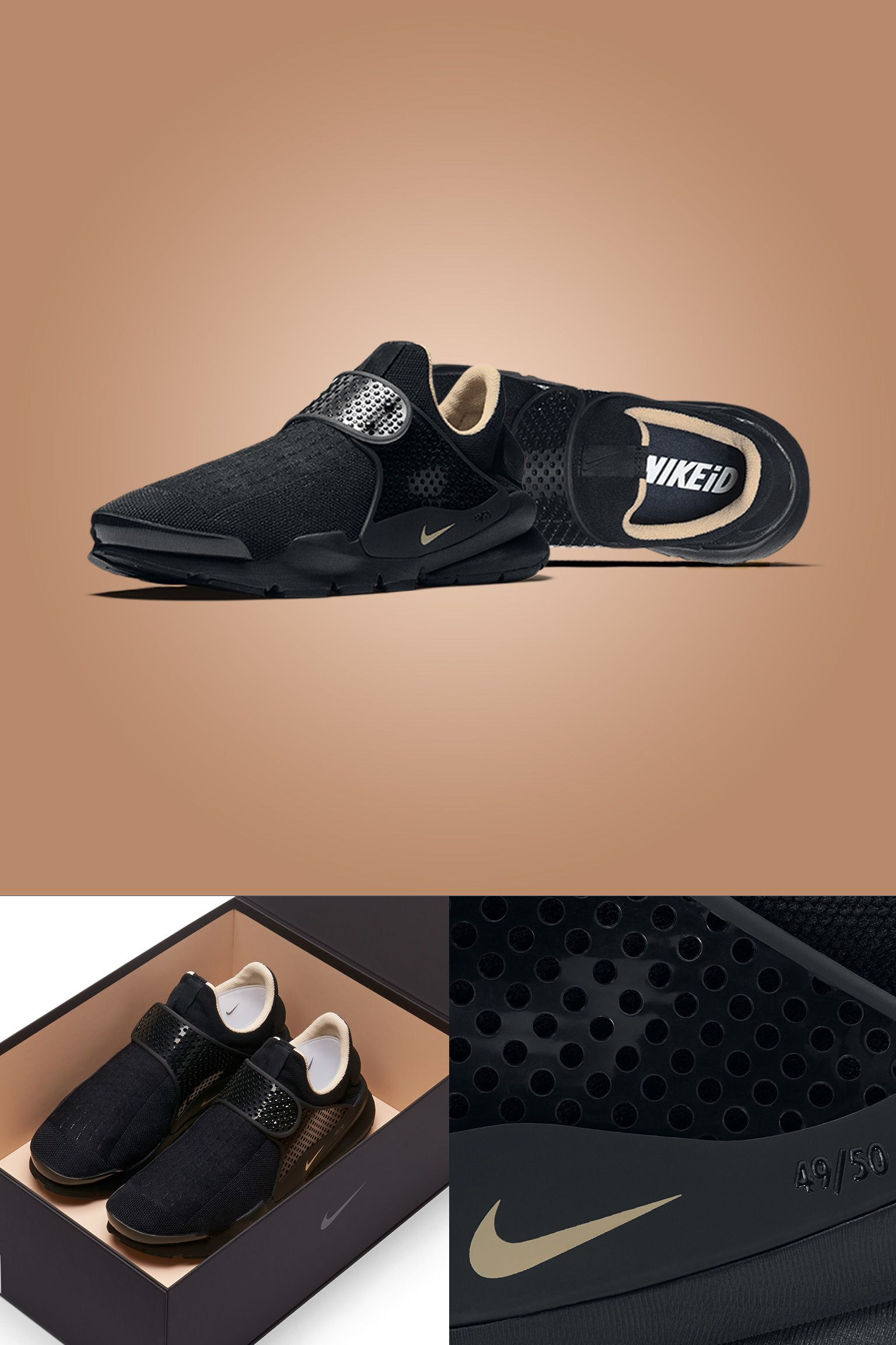 Sneakers Box: Stockholm