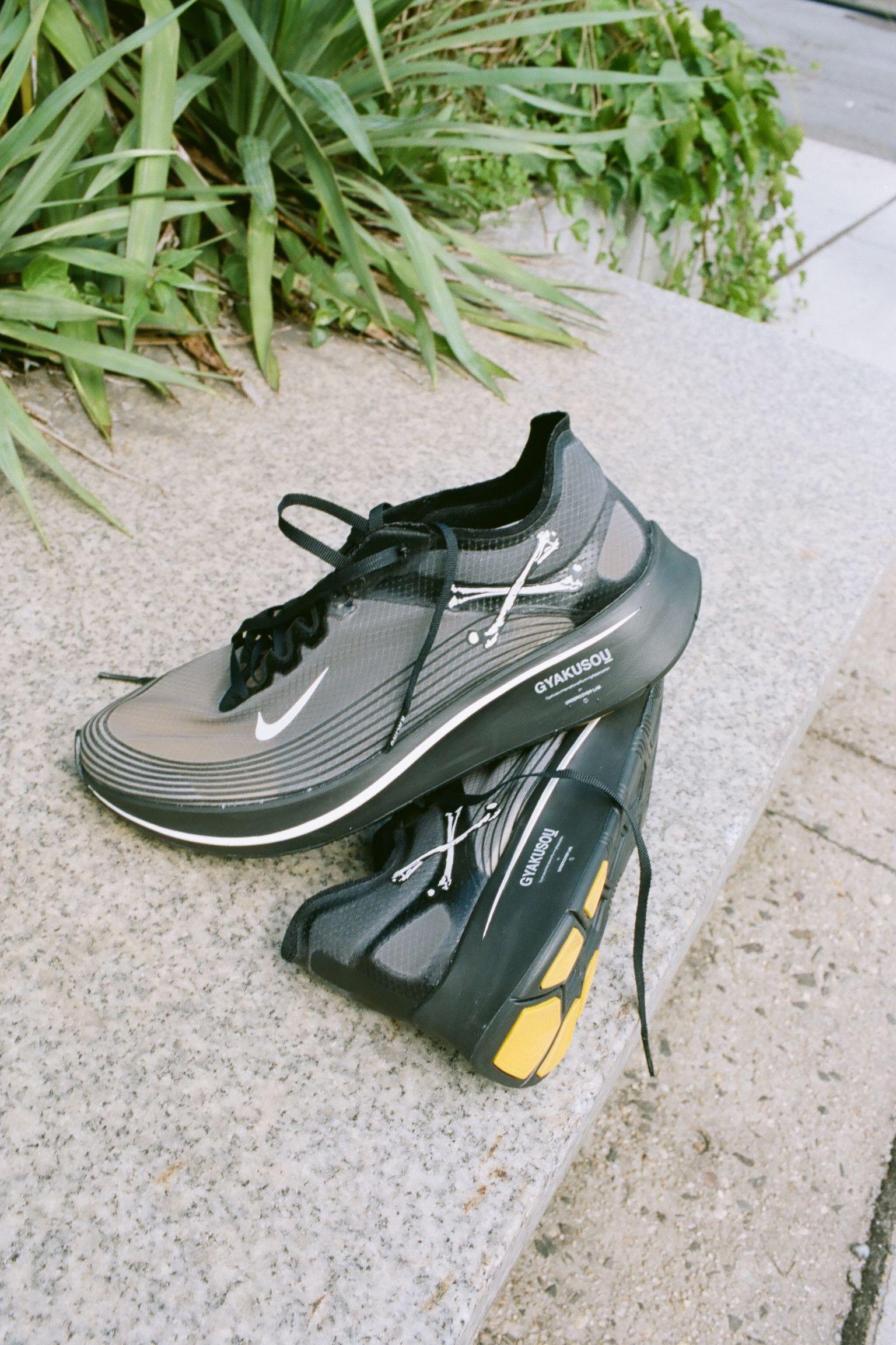 Nike Zoom Fly Gyakusou 'Black & Sail & Mineral Yellow' Release Date