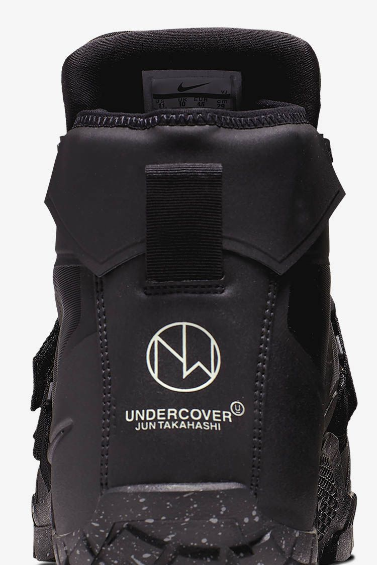 SFB Mountain Undercover 'Black & Sail' Release Date