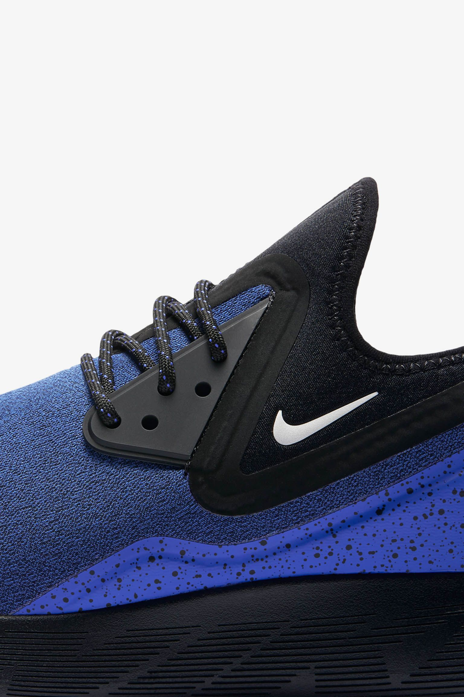 Nike LunarCharge Essential 'Paradise Blue'
