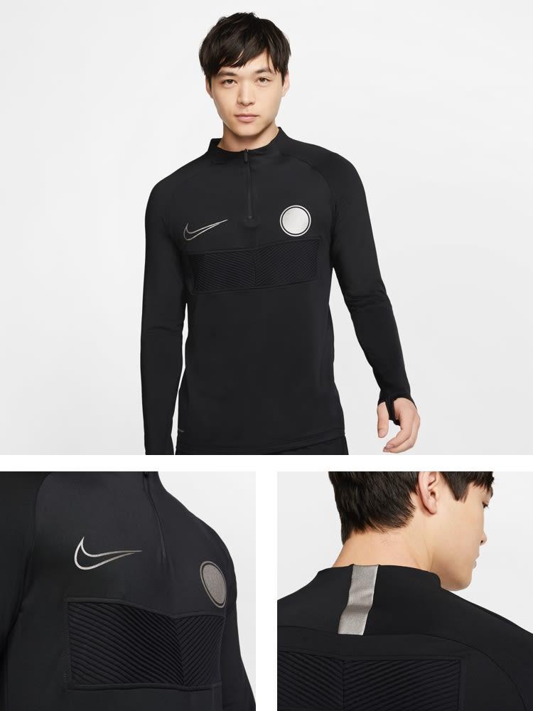 Nike AeroAdapt