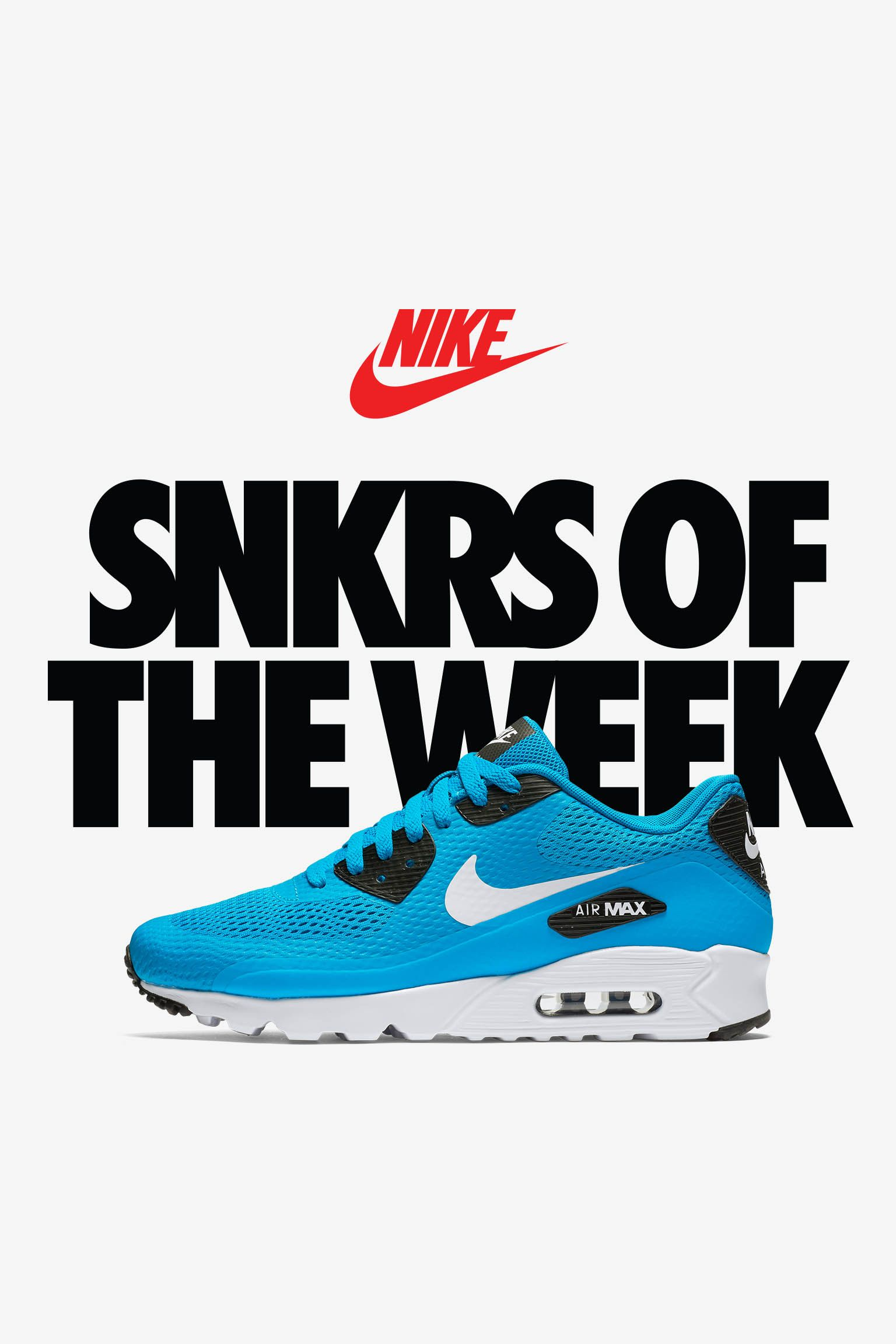 Nike Air Max 90 Ultra 'Vibrant Blue'