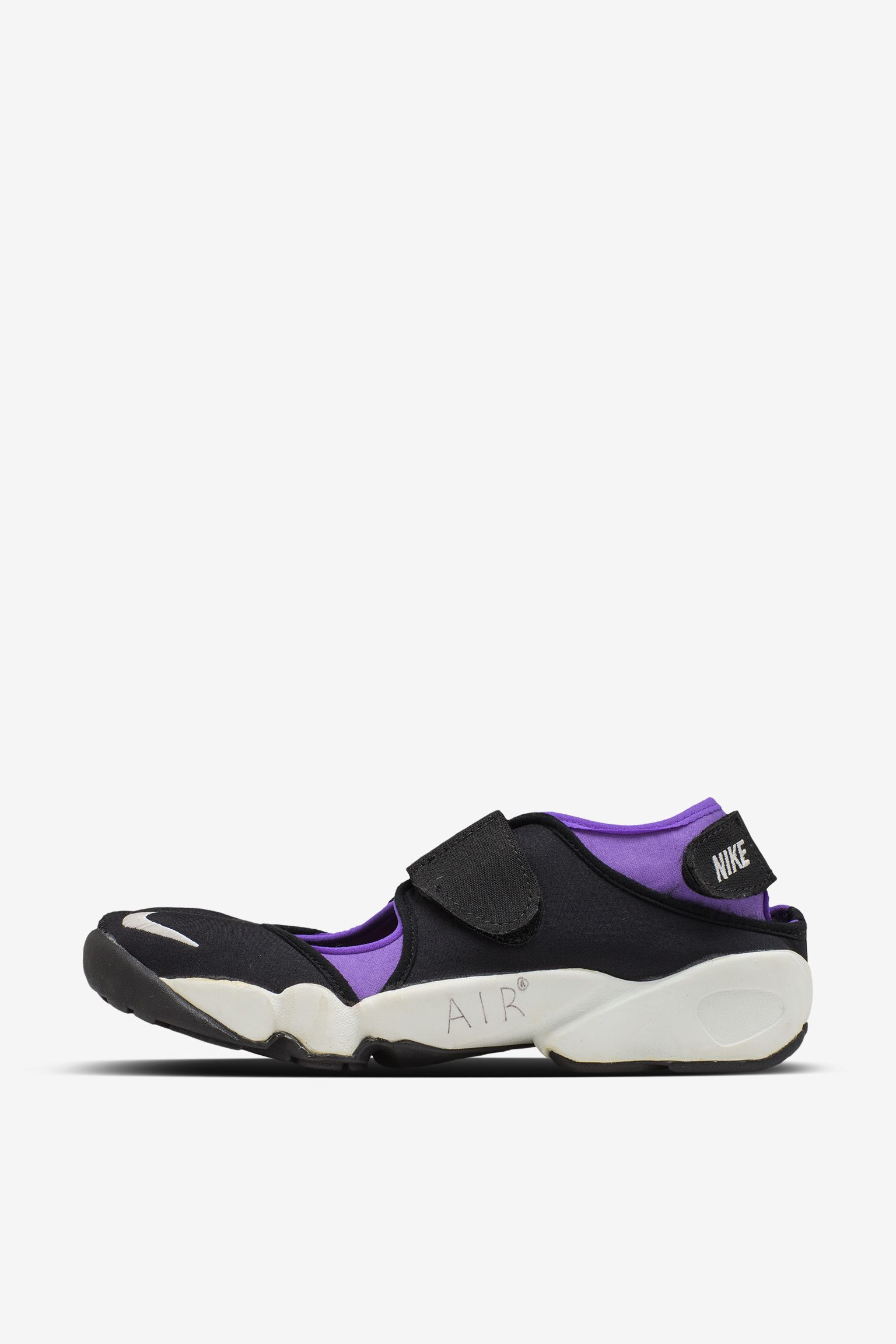 Inside the Vault: Nike Air Rift