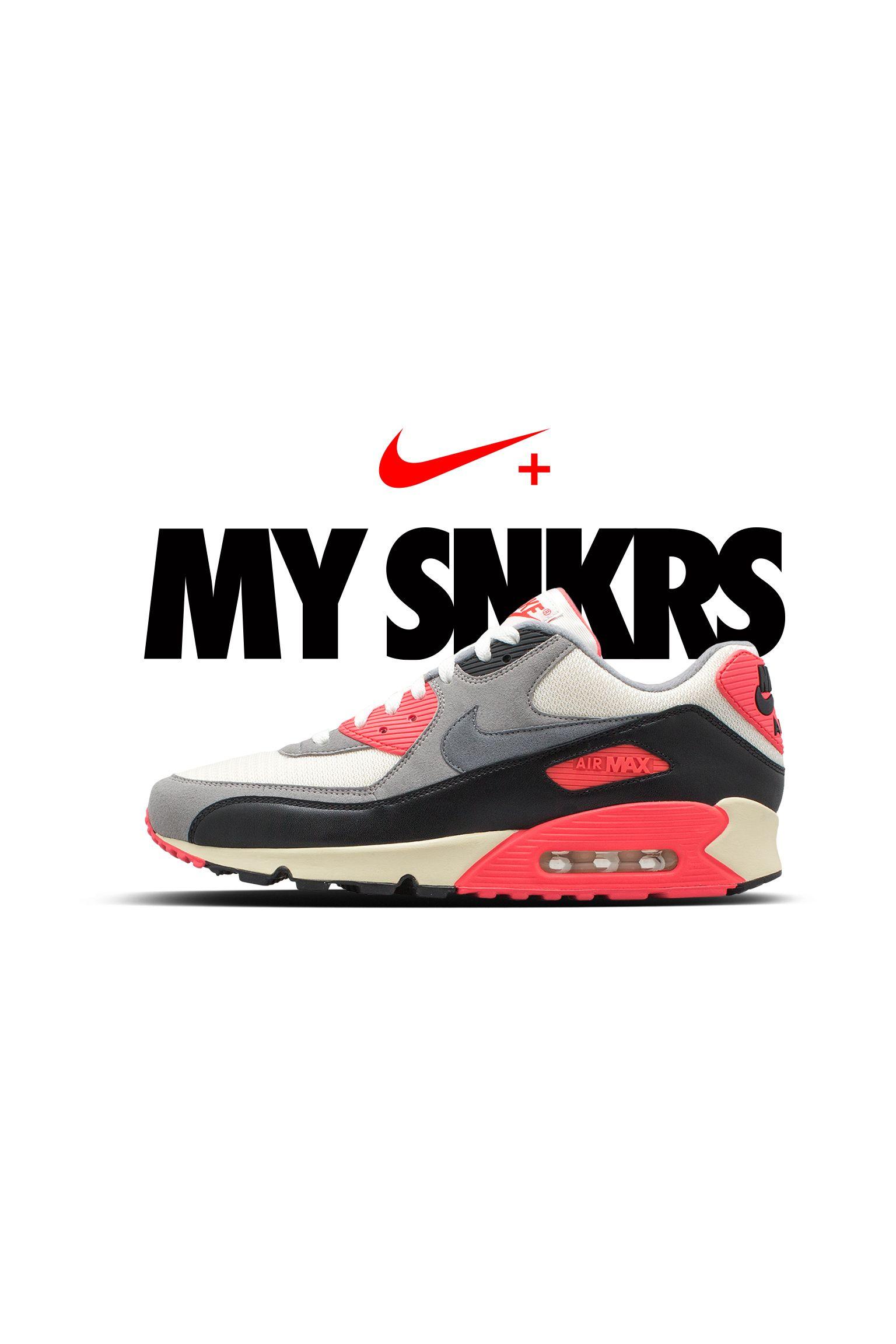 MY SNKRS