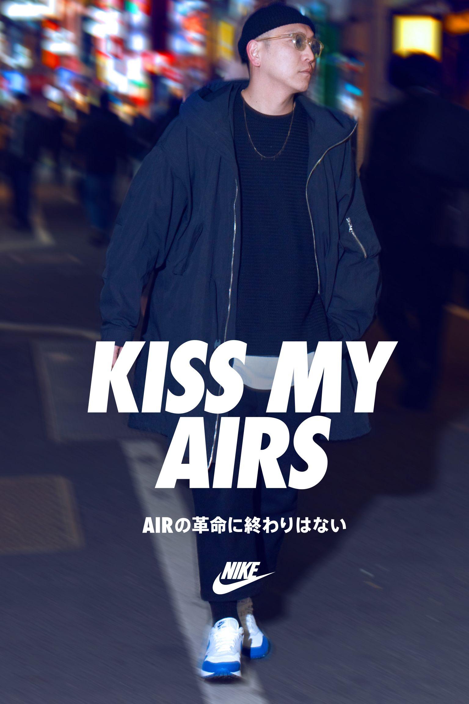 KISS MY AIRS - NAOTAKA KONNO