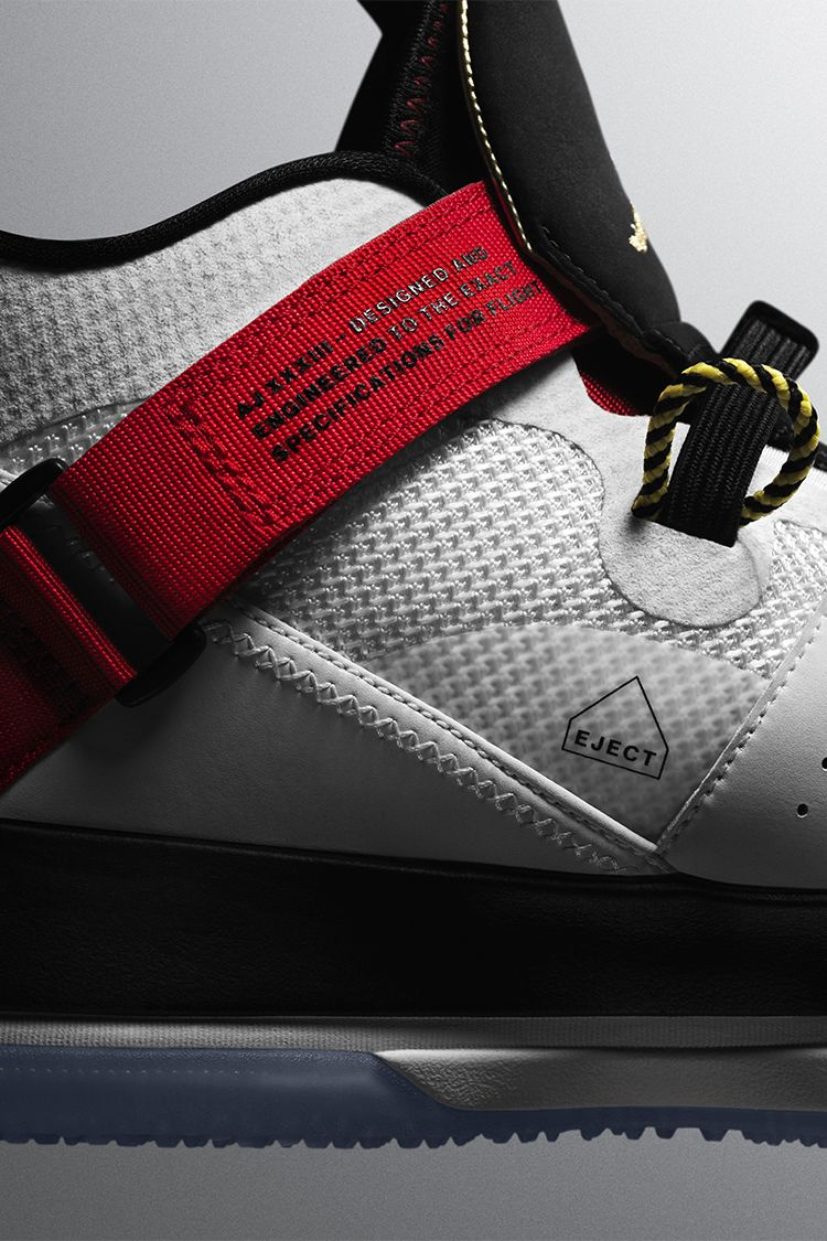 Air Jordan 33 'Sail & Phantom & Black' Release Date