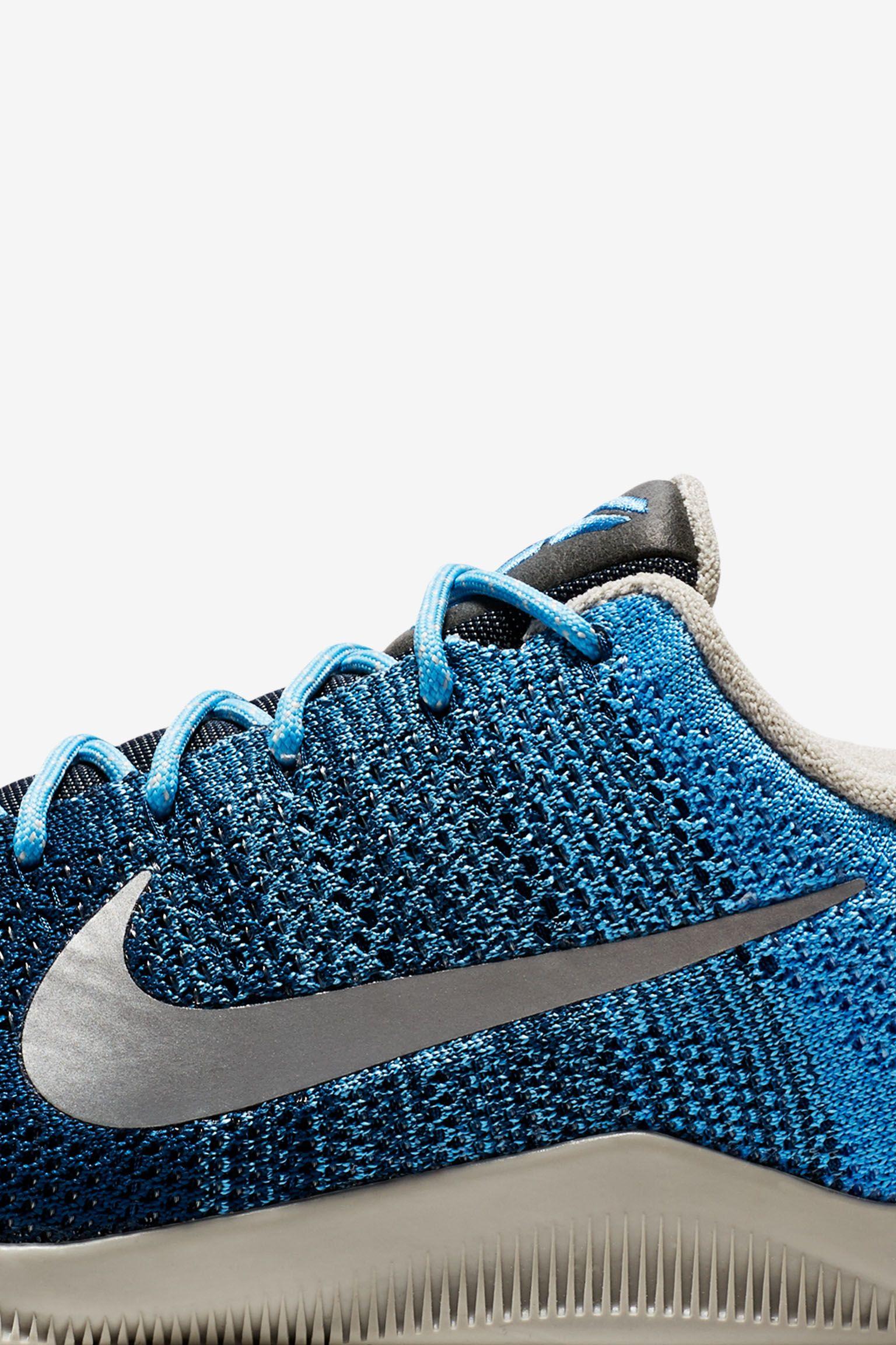 Nike Kobe 11 Elite 'Avar Muse' Release Date
